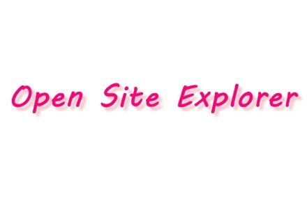 Open Site Explorerの使い方と登録方法