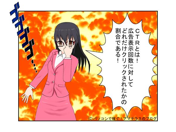 Comic004_001