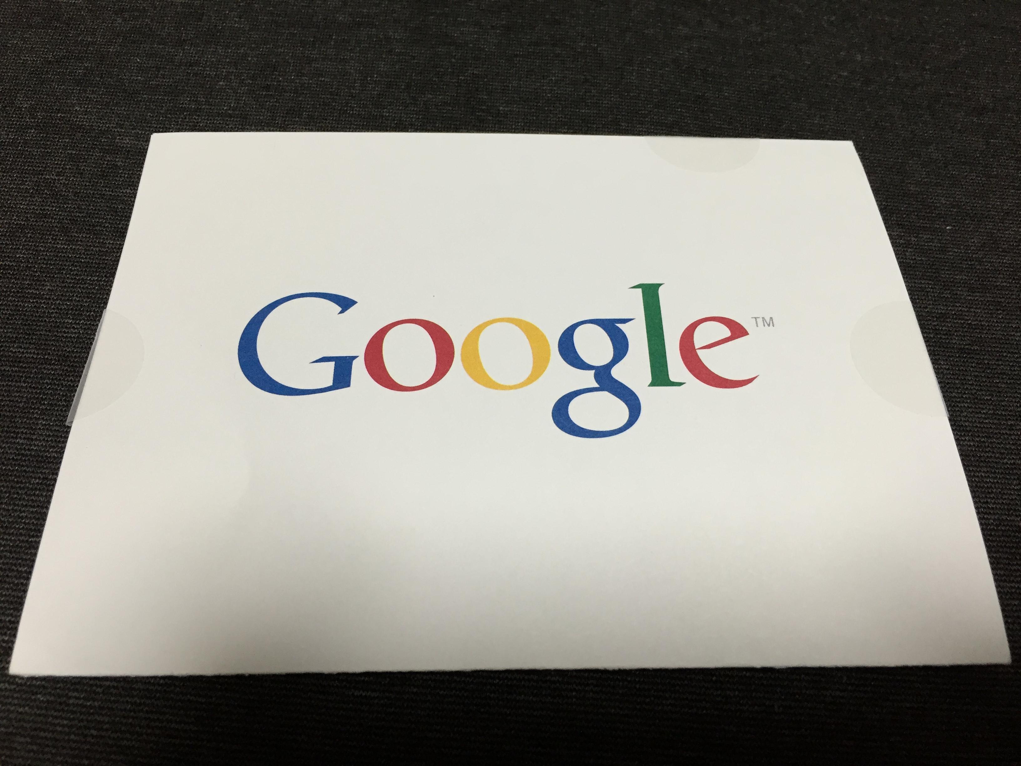 GoogleAdSenseからアフィリエイト報酬振込の為のPINコードが届いた!