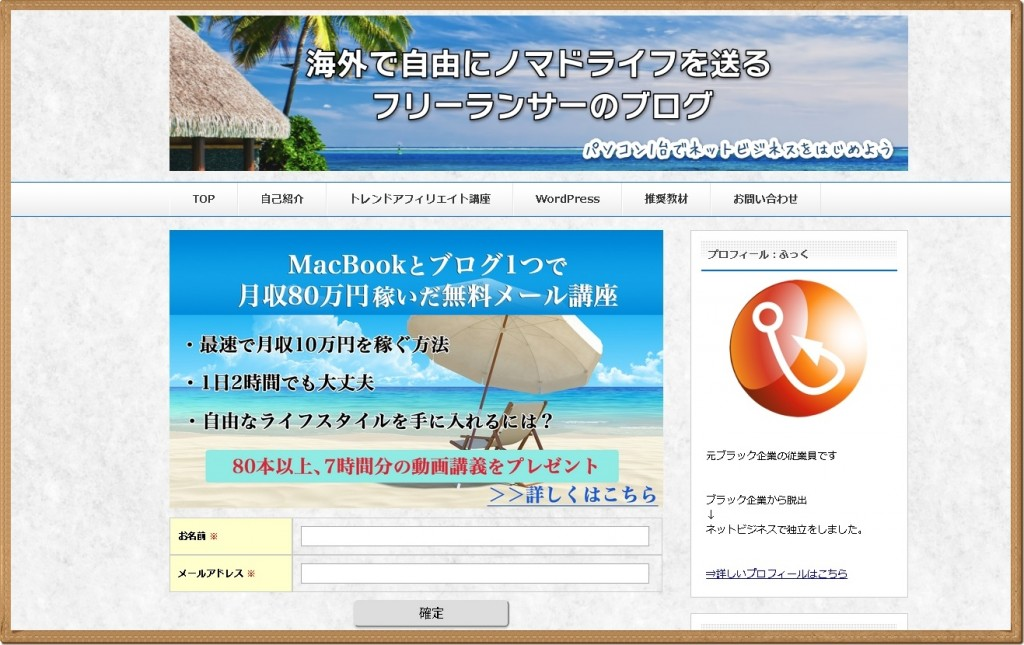 Baidu IME_2015-6-1_23-19-23