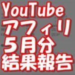 Baidu IME_2015-6-2_17-44-22