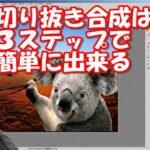 Baidu IME_2015-6-2_23-3-3