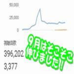 Baidu IME_2015-10-4_8-43-3